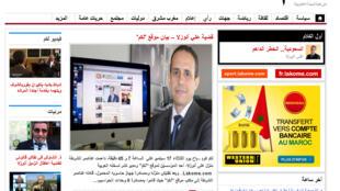 Capture d'écran du site Lakome.com, dont le rédacteur en chef Ali Anouzla (photo au centre) est incarcéré.
