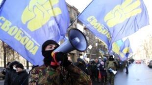 Ativistas contrários ao governo ucraniano manifestam-se em Kiev.