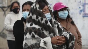 À peine 3 % de la population est vaccinée au Pérou.