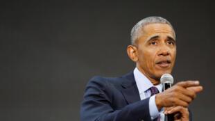 Barack Obama in NewYork  20 September 2017.