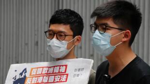 2020-06-03T051107Z_393786933_RC2H1H9EK71T_RTRMADP_3_HONGKONG-PROTESTS