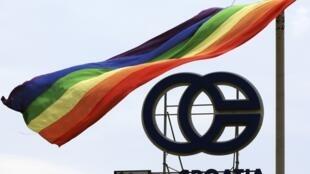 A Zagreb, une Gay Pride est organisée ce samedi 18 juin 2011.