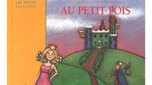Couverture du livre «La princesse au petit pois» de Hans Christian Anderssen.