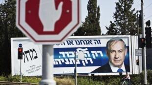 Cartaz da campanha de Benjamin Netanyahu.