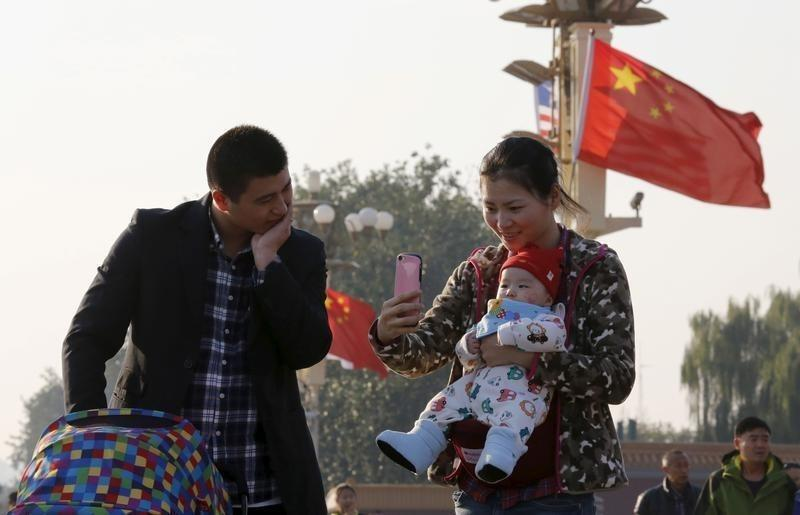 中国北京一对夫妇资料图片