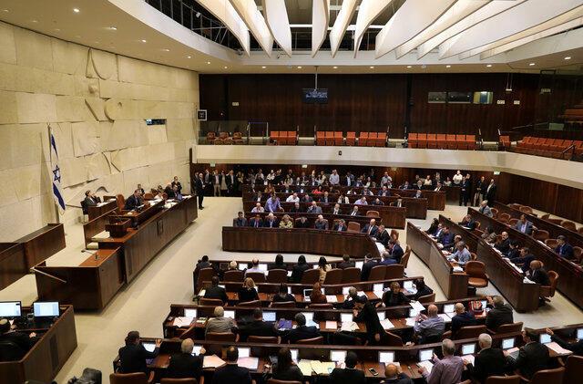 """以色列议会就""""定居点合法化法案""""投票。"""
