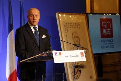 法國外長法比尤斯周一(1月13日)在法國外交部舉行法中建交50周年新聞發布會