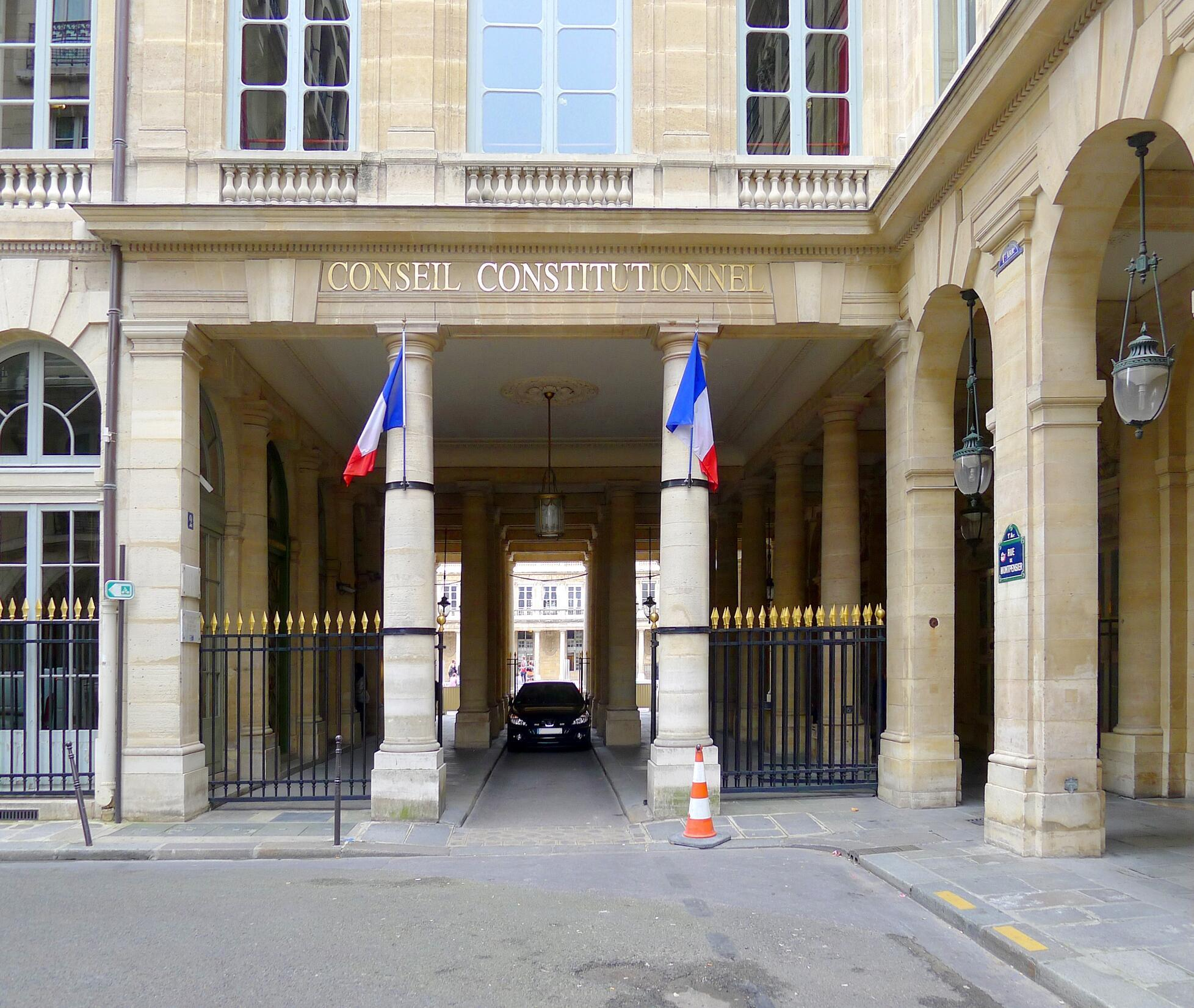 Здание Конституционного совета Франции