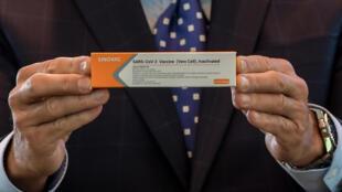 由科兴中维生物技术有限公司 Sinovac Biotech 生产的 CoronaVac新冠肺炎疫苗
