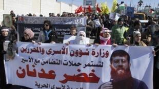 Palasdinawa dake zanga zangar neman sako Khader Adnane