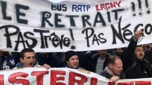 Os sindicalistas franceses e os trabalhadores em greve assistem a uma manifestação em Paris, no dia 17 de dezembro de 2019, quando a França enfrenta seu 13º dia consecutivo de greves contra os planos de reforma das pensões do governo francês.