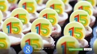 La page d'accueil du compte Google+ de l'entreprise Google.