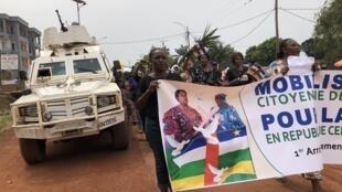 Manifestation femmes bangui centrafrique