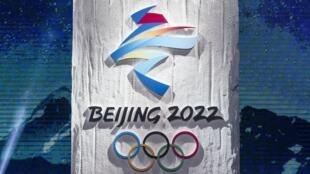 Logo des Jeux olympiques d'hiver de Pékin 2022.