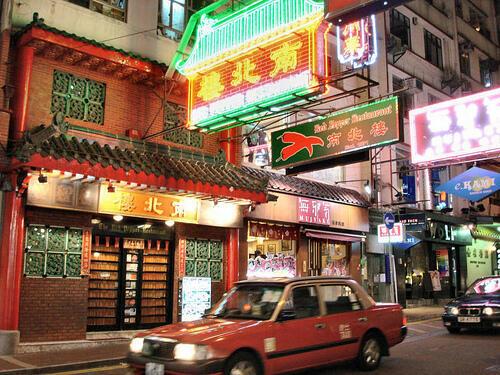 Một khu phố tại Hồng Kông