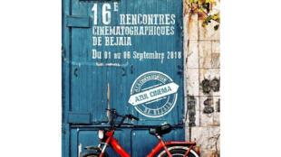Affiche de l'événement la 16e édition des Rencontres cinématographiques de Bejaia.