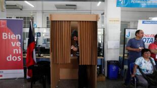 انتخابات ریاست جمهوری شیلی