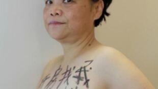 中国著名妇女维权人士中山大学教授艾晓明