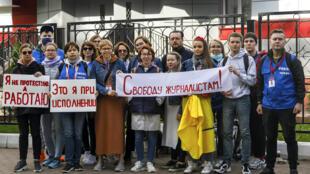 Belarus journalists