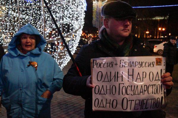 Двое активистов НОД