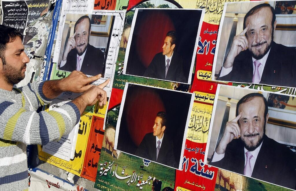 Rifaat al-Assad-Bashar-Syria