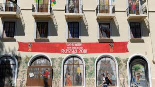 Нарисованные люди на одном из домов в Ростове-на-Дону. 30 мая 2018 г.