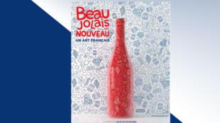 O artista francês SKWAK foi quem ilustrou a campanha do Beaujolais nouveau 2014.