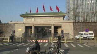 中國國家監察委員會所在地正門