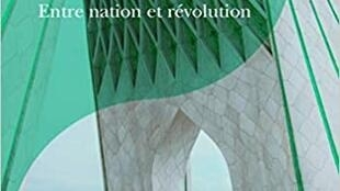 Couverture du livre  «L'Iran et ses rivaux» de Clément Therme (capture d'écran).