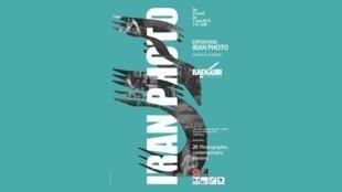 L'association BADGUIR présente une sélection de séries photographiques de jeunes artistes iraniens travaillant à l'intérieur et à l'extérieur du pays, du 23 avril au 7 mai 2019, à la Cité internationale des arts à Paris.