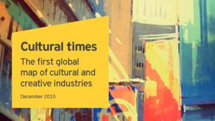 Détail de la couverture du premier Panorama mondial des Industries Culturelles et Créatives, publiée le 3 décembre 2015 par l'Unesco et la Cisac.
