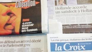 Primeira página dos diários franceses de 15/07/2015
