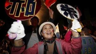 台灣五都選舉