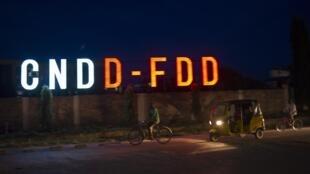 Le siège du parti du président au pouvoir, le CNDD-FDD à Bujumbura.