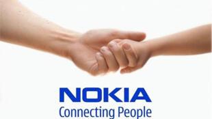 圖為諾基亞品牌廣告圖片