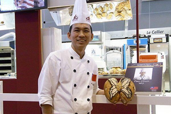 图为面包世界冠军台湾面包大师吴宝春