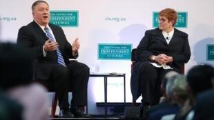 美澳兩國外長參加悉尼智庫研討會資料圖片