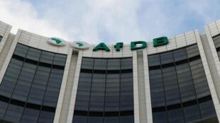 Le siège de la Banque africaine de développement à Abidjan.