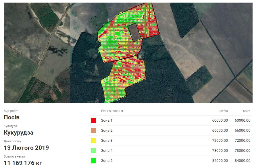 Sur cette image satellite, les ingénieurs identifient la concentration de semences sur un champ de maïs (zones rouges problématiques, 60 000 graines/ha, zones vertes bonnes 84 000 graines/ha).