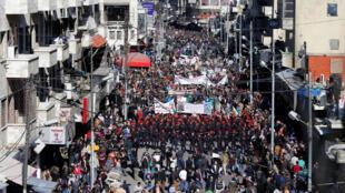 Biểu tình tại thủ đô Amman, Jordanie ngày 08/12/2017, phản đối quyết định của tổng thống Mỹ công nhận Jérusalem là thủ đô của Israel