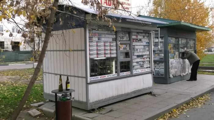 Табачный киоск в Красногорске