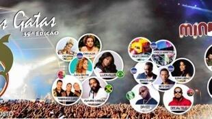 Cartaz da edição 2019 do Festival de Música da Baía das Gatas