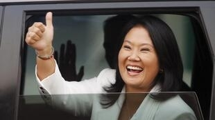 Keiko Fujimori, fille de l'ancien président Alberto Fujimori, et favorite du scrutin présidentiel,  à Lima (Pérou). Photo datée du 3 avril 2016.