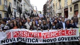 Ce sont pour beaucoup des salariés du secteur public qui ont répondu à l'appel de la CGTP et de diverses organisations, mercredi 31 octobre 2012 à Lisbonne.