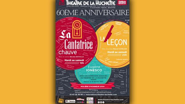 شصتمین سال اجرای اوژن یونسکو در پاریس
