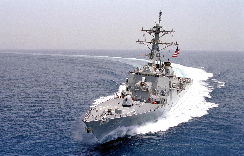Khu trục hạm USS Curtis của Hoa Kỳ