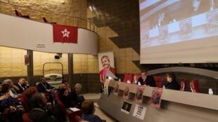 O evento ocorreu na sede da CGIL (Confederação Geral Italiana do Trabalho) o maior sindicato da Itália, com mais de 5,5 milhões de inscritos.