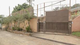 Entrée d'une école camerounaise (photo d'illustration).