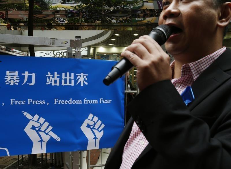 Biểu tình phản đối vụ tổng biên tập Minh Báo bị hành hung tại Hồng Kông ngày 28/02/2014.