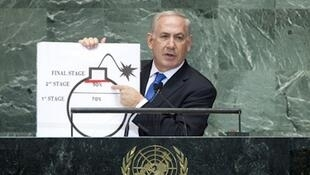Waziri mkuu wa Israel, Benjamin Netanyahu akizungumza wakati akihutubia wajumbe wa Umoja wa Mataifa mjini New York